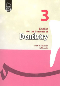 Recognizing and Treating Gingivitis Recognizing and Treating Gingivitis new picture