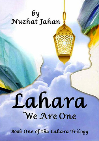 Lahara 1 (We Are One)