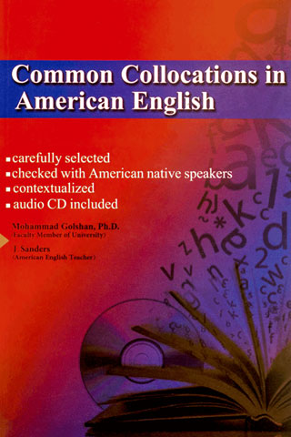 بیشترین تخفیف کتاب Common Collocations in American English