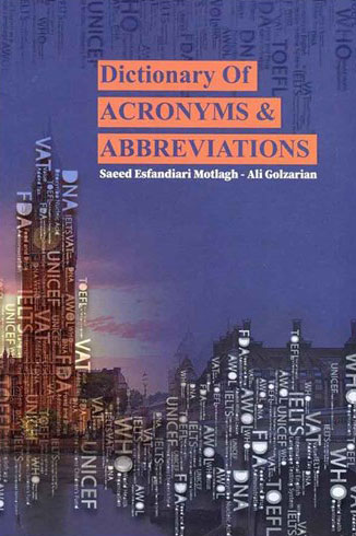بیشترین تخفیف کتاب Dictionary of Acronyms and Abbreviations