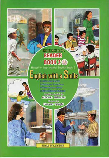 بیشترین تخفیف کتاب High School Readers 2B English with Smile