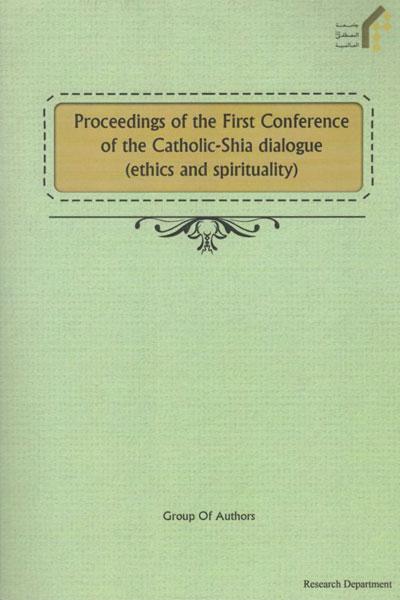 خرید کتاب با تخفیف Proceedings of the First Conference of the Catholic-Shia dialogue (ethics and spirituality)